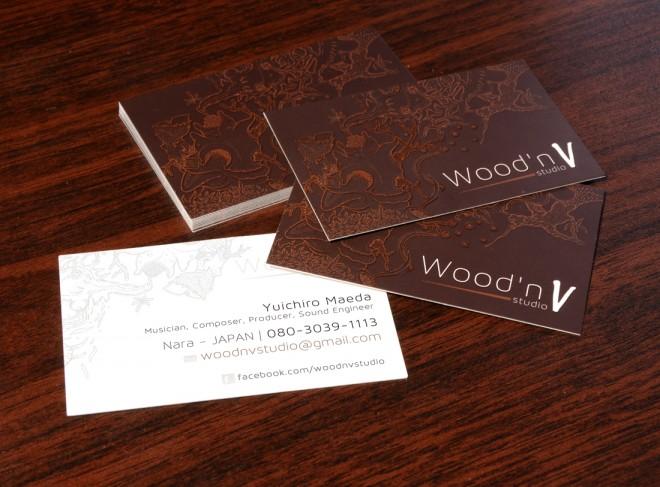 Cartes De Visite Pour Woodn V Studio